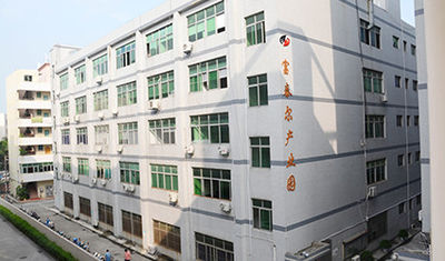 Shenzhen Foretell Intelligent Equipment Inc.