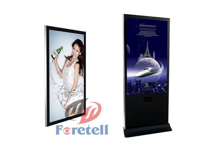 All In One Portable Digital Signage Screens , Industrial Grade Panel Airport Digital Signage